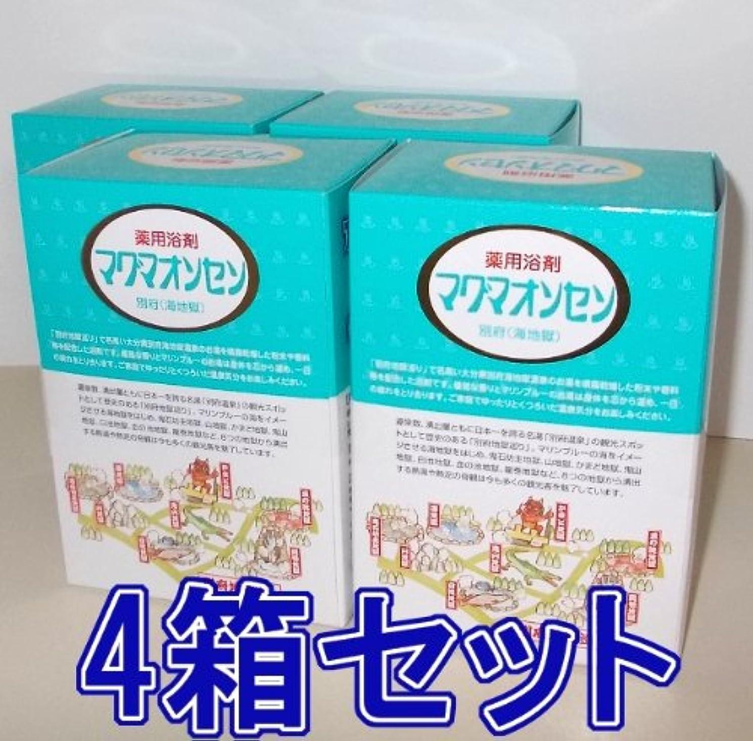 慣らす快適キャラバンマグマオンセン15g×21包4個