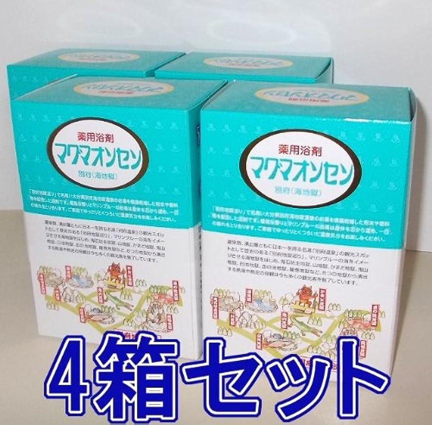 連帯快適サイトマグマオンセン15g×21包4個