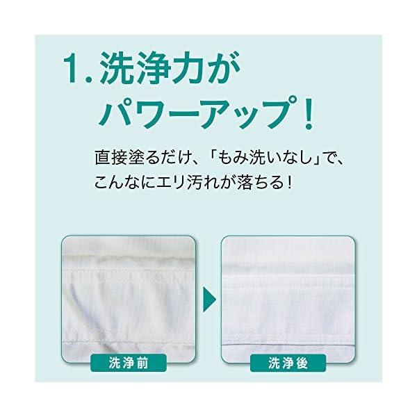【大容量】ウルトラアタックNeo 洗濯洗剤 濃...の紹介画像4