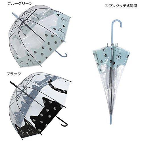 ねこ グッズ ビニ傘 ビニール傘 約60cm ジャンプ傘 (ブラック)