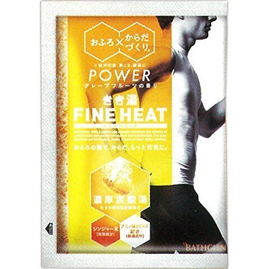 【まとめ買い】バスクリン きき湯ファインヒート グレープフルーツの香り 50g (医薬部外品) ×2個