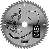 E-Value 木工用チップソー かまいたち SKM-1 外径147mm 刃数52(1コ入) DIY・ガーデン 電動工具 電動工具アクセサリー k1-4977292301961-ak