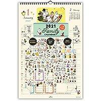 日本ホールマーク ムーミン 2021年 カレンダー 壁掛け 家族カレンダー シール付き 775278