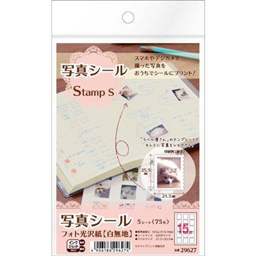 思い出を楽しく記録する写真シール Stamp S インクジェット 光沢紙 白 はがきサイズ 15面 1袋(5シート) 29627