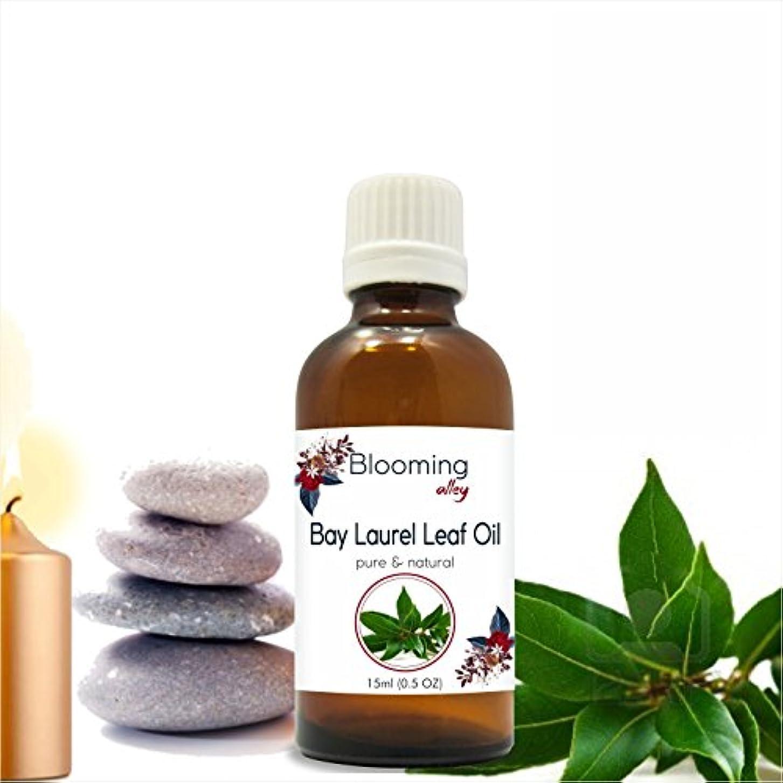 弁護士抑圧立派なBay Laurel Leaf Oil (Laurus Nobilis) Essential Oil 15 ml or .50 Fl Oz by Blooming Alley
