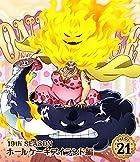 ONE PIECE ワンピース 19THシーズン ホールケーキアイランド編 piece.21 BD