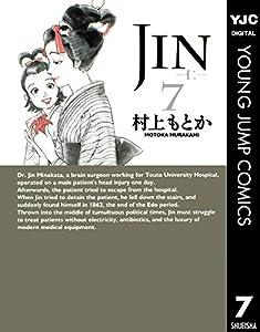 JIN―仁― 7 (ヤングジャンプコミックスDIGITAL)
