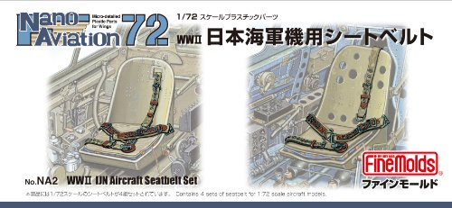 1/72 ナノ・アヴィエーション 日本海軍機用シートベルト