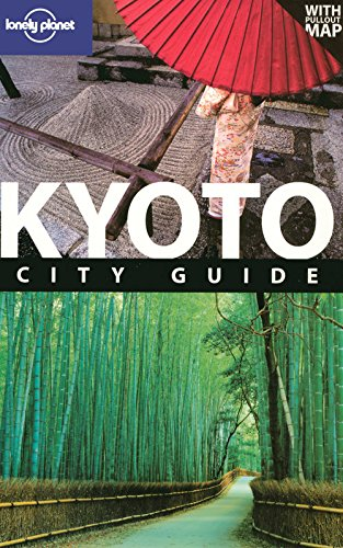 Lonely Planet Kyoto: City Guideの詳細を見る