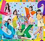 Fun!Fun!Fun! ~夢∞~ (初回生産限定盤) (特典なし)