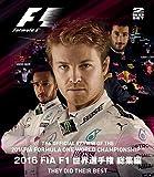 2016 FIA F1世界選手権総集編 完全日本語版 ブルーレイ版 [Blu-ray]
