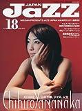 JAZZ JAPAN Vol.18