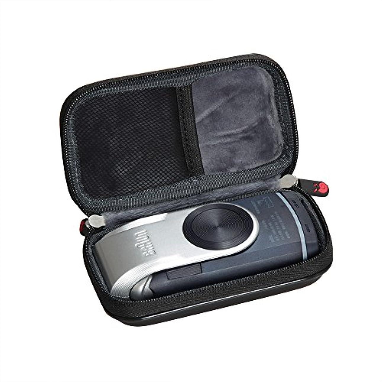 現代混合した肝Hermitshell 専用保護旅行収納キャリングケース完全対応 BRAUN M-90モバイルメンズ電気シェーバー