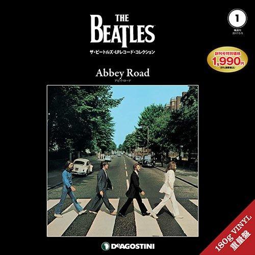 ザ・ビートルズ・LPレコード  創刊号 初版限定特価 (ABBEY ROAD) [分冊百科] (LPレコード付) (ザ・ビートルズ・LPレコード・コレクション)