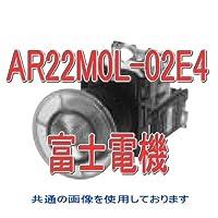 富士電機 AR22M0L-02E4Y 丸フレーム大形照光押しボタンスイッチ (白熱) モメンタリ AC/DC24V (2b) (黄) NN