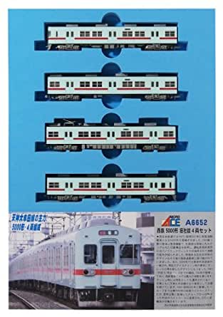マイクロエース Nゲージ 西鉄5000形 旧社紋 4両セット A6652 鉄道模型 電車