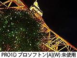 Kenko カメラ用フィルター PRO1D プロソフトン [A] (W) 77mm ソフト描写用 277881_03