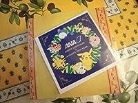 ANA 全日空 非売品 ポケモン ピカチュウ 年賀状 クリスマスカード カード レターセット レア物 限定品 稀少品 コレクター 向け