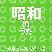 こんにちは赤ちゃん Originally Performed By 梓みちよ (オルゴール)