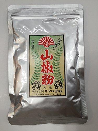 浪速名産 国産山椒粉 65g 劣化を防ぐ無透光パウチチャック袋