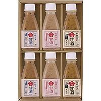 ギフト 甘酒セット 有機玄米甘酒ギフトセット 230g×6本 (03:十六穀、黒大豆、古代米各2本)