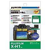 HAKUBA デジタルカメラ液晶保護フィルムMarkII FUJIFILM X-H1専用 DGF2-FXH1