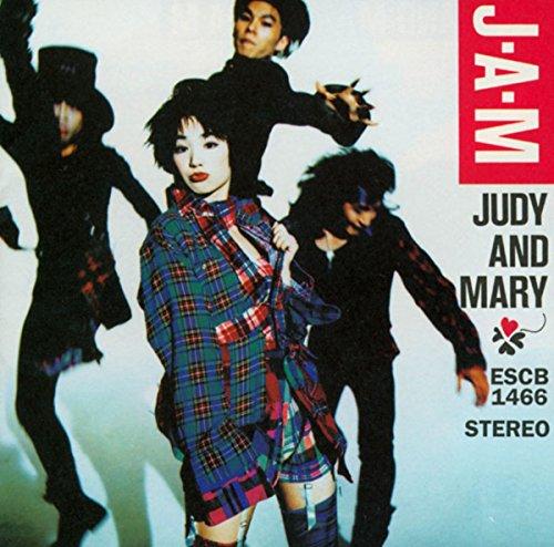 「クラシック」(JUDY AND MARY)は元々○○用の曲だった!?切ない歌詞の意味を紐解く☆の画像