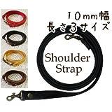 【INAZUMA】 バッグ用ショルダーストラップ/ショルダーひも約110cm 幅約10mmYAS-1011#870焦茶