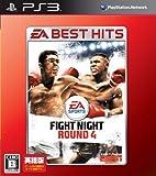 <EA BEST HITS>ファイトナイト ラウンド 4 ※日本語マニュアル付英語版 - PS3
