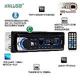 zmart Bluetooth V2.0カーオーディオ ステレオ 1Din FM Aux レシーバーSD USB MP3 MMC WMA