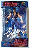 Kenshiro Blue Jacket ver. Fist Of The North Star 200X by Kaiyodo [並行輸入品]