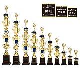 [レーザー彫刻名入れ] GOLD SHACHI 優勝トロフィー T8729 Dサイズ(B-1) 【女神】