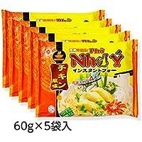 Vi Huong ベトナム インスタントフォー チキン風味 5袋入 ライスヌードル ハラール