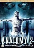 アナトミー 2 コレクターズ・エディション [DVD]