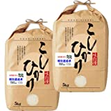 熊本産 特別栽培米 コシヒカリ 10kg 5kg×2袋 28年産 天草指定 (白米精米(精米後約4.5k×2))