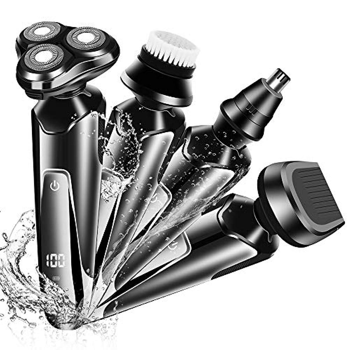 車両医薬小包A-tion メンズシェーバー 多機能 シェーバー 電気シェーバー 電動ひげそり 電気カミソリ 3枚刃回転式 水洗い可 USB充電 4in1 髭剃り、鼻毛カッター、トリマー、洗顔ブラシ付き