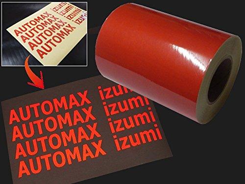 AUTOMAX izumi 反射シート(A4)赤■幅20cm×30cm/リフレクトステッカー/レッド/夜間 光る リフレクター