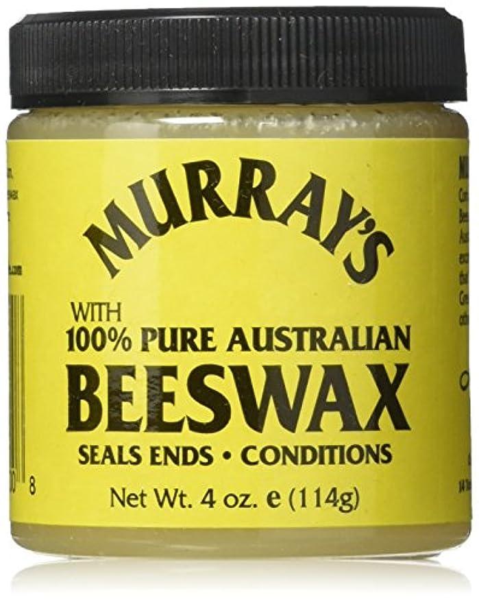 吸い込むほめる深めるMurrays 蜜蝋4オンスのジャー(2パック)