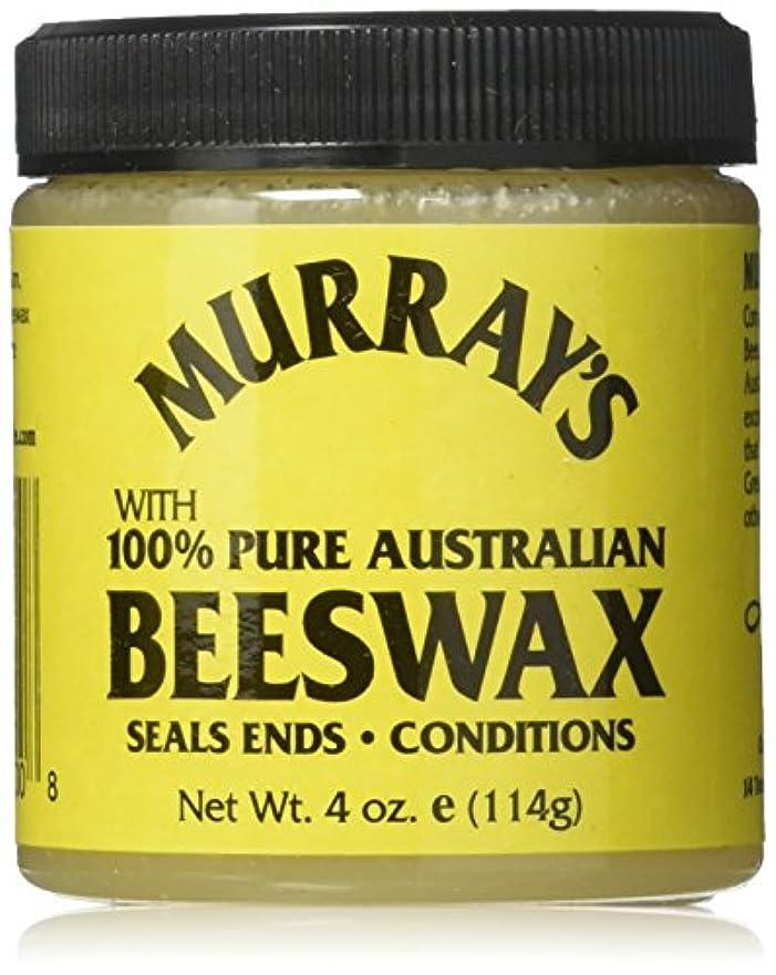 キャリア見捨てられた燃料Murrays 蜜蝋4オンスのジャー(2パック)