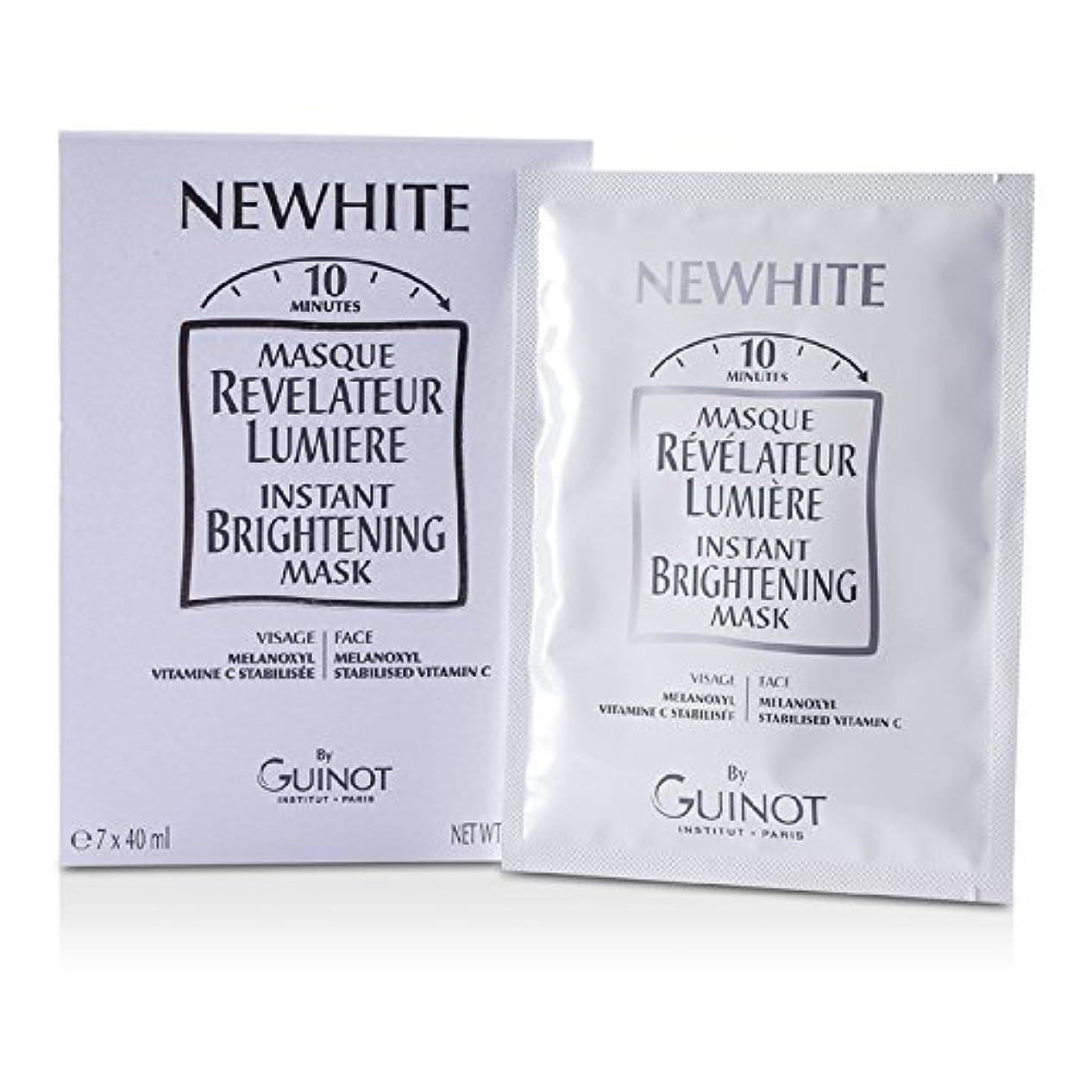 化学薬品通知請求可能ギノー マスク ニューワイト 7x40ml/1.4oz並行輸入品