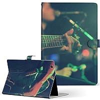 igcase d-01J dtab Compact Huawei ファーウェイ タブレット 手帳型 タブレットケース タブレットカバー カバー レザー ケース 手帳タイプ フリップ ダイアリー 二つ折り 直接貼り付けタイプ 012493 ギター マイク 写真