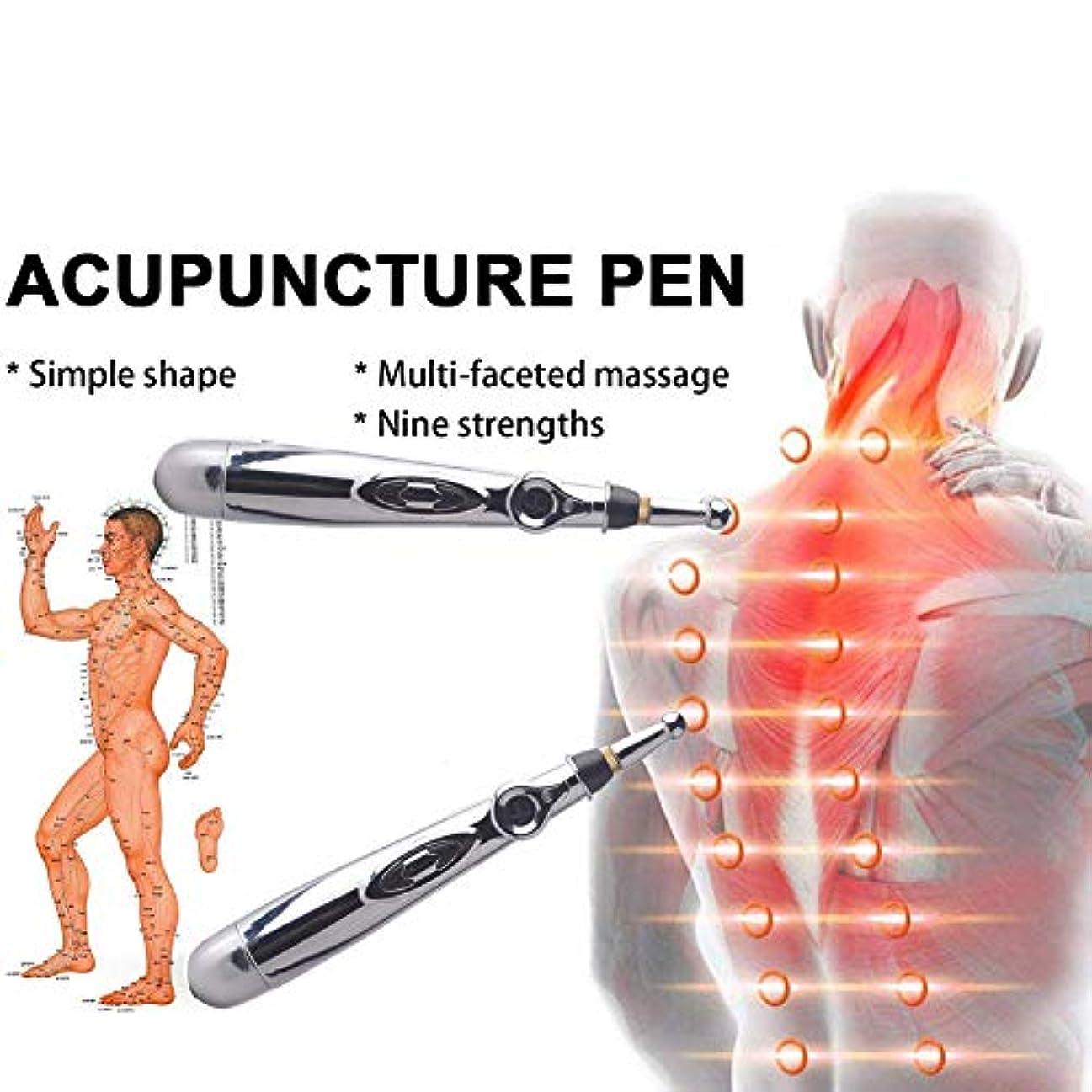 住人暗い人質鍼治療ペン、痛み緩和療法子午線エネルギーパルスマッサージペン療法楽器子午線エネルギーペンマッサージ師救済痛みツール