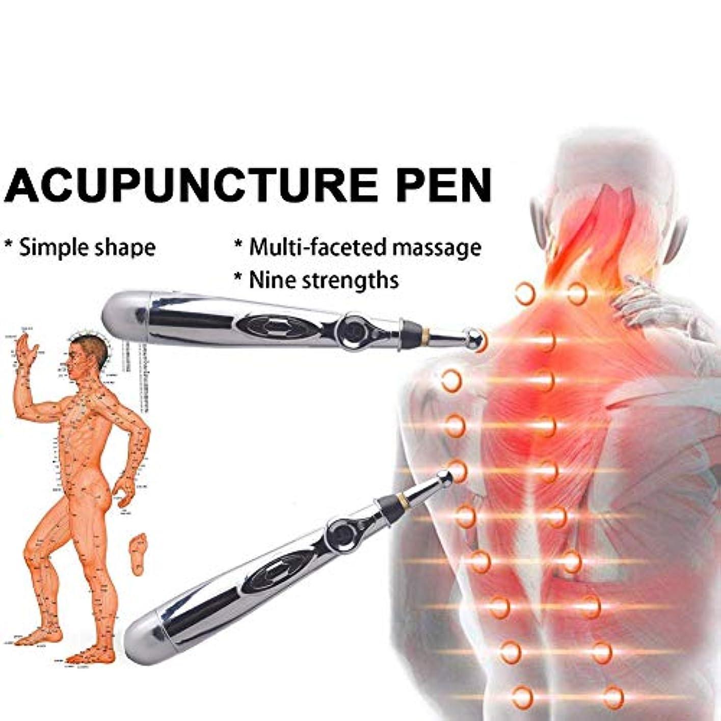丘コミュニティ理容師鍼治療ペン、痛み緩和療法子午線エネルギーパルスマッサージペン療法楽器子午線エネルギーペンマッサージ師救済痛みツール