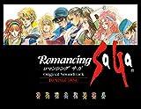 【メーカー特典あり】 Romancing SaGa Original Soundtrack Revival Disc (通常盤) (ポストカード付) 画像