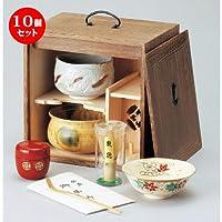 10個セット 色紙箱揃(焼桐)[ 255 x 175 x 255mm ]【 茶道具 】【 茶道 お土産 和食器 セット 】