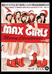 MAX GIRLS24サンタ×ストッキング [DVD]