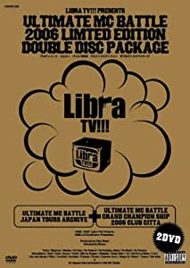 ULTIMATE MC BATTLE 2006 LIMITED EDITION DOUBLE DISC PACKAGE [DVD]