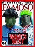 FAMOSO(ファモーソ)Vol.4