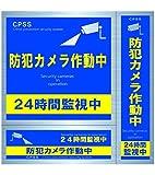 セキュリティーステッカー(屋内外両用) 青/シルバー 防犯カメラバージョン 色褪せしにくい日本製 B-S-03