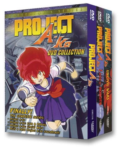 Project a Ko Collection [DVD] [Import]